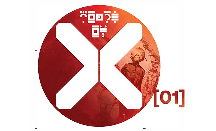 powers of x logo